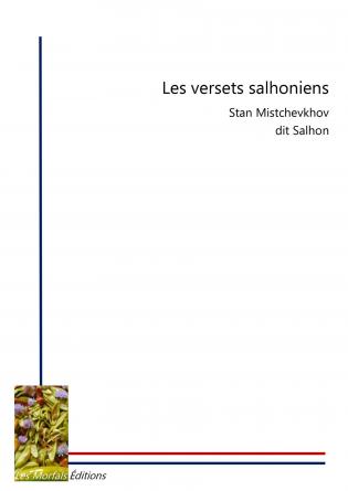Les versets salhoniens