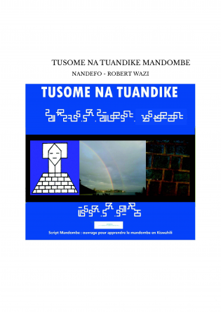 TUSOME NA TUANDIKE MANDOMBE