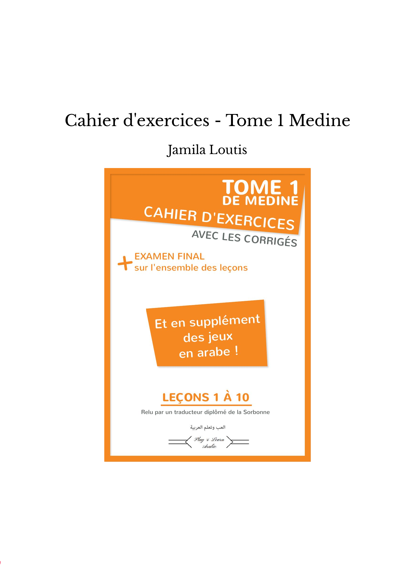 Cahier d'exercices - Tome 1 Medine