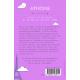 Athome - Journal d'un confinement