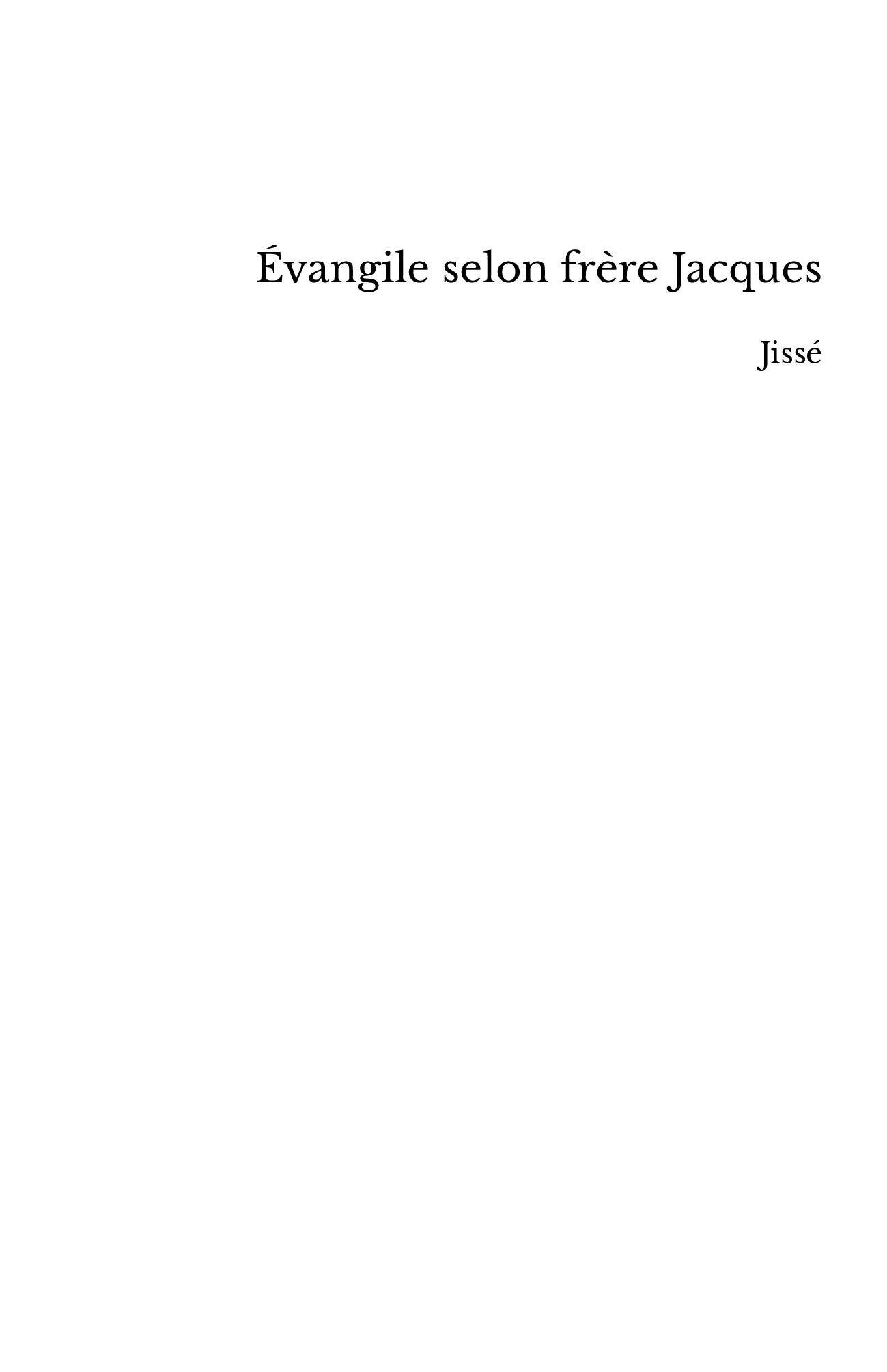 Évangile selon frère Jacques