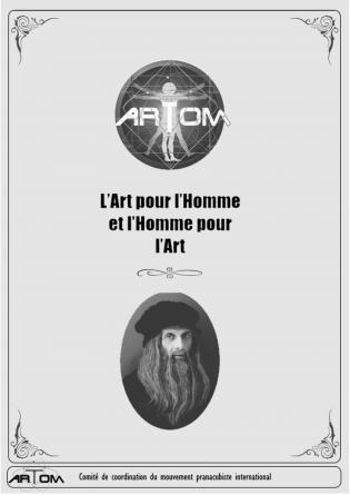 ART-OM