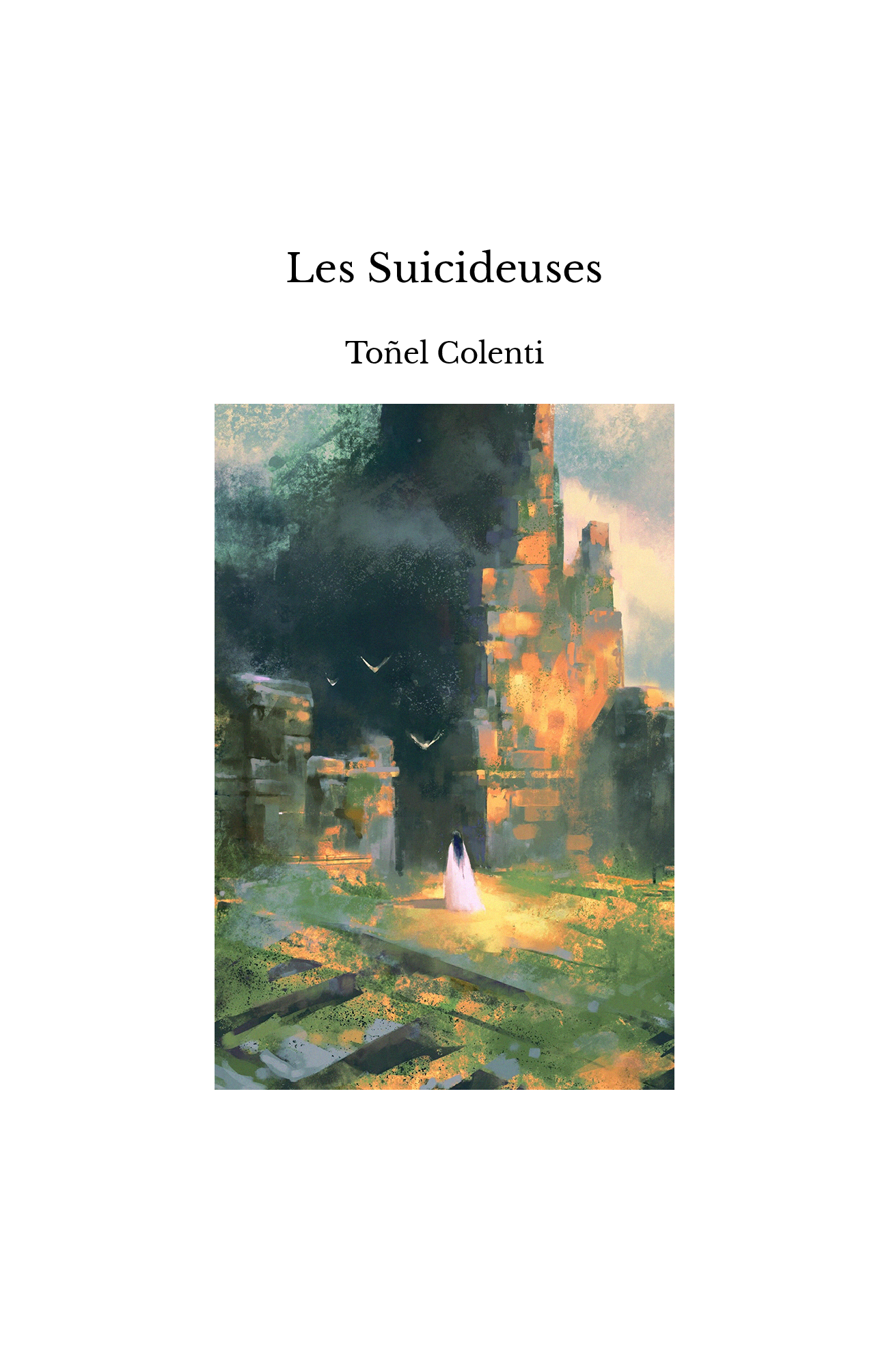 Les Suicideuses