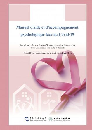 Manuel d'aide psychologique Covid-19