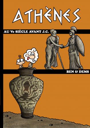 Athènes au Ve siècle avant J.C.