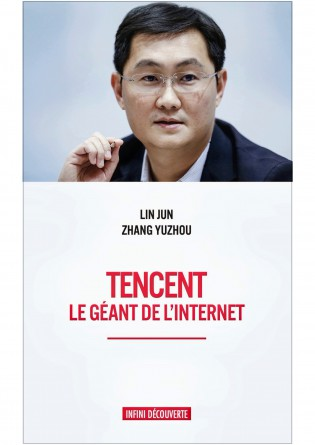 TENCENT : LE GÉANT DE L'INTERNET