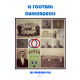 LE FOOTBALL DUNKERQUOIS (1901/02)