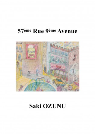 57ème Rue 9ème Avenue
