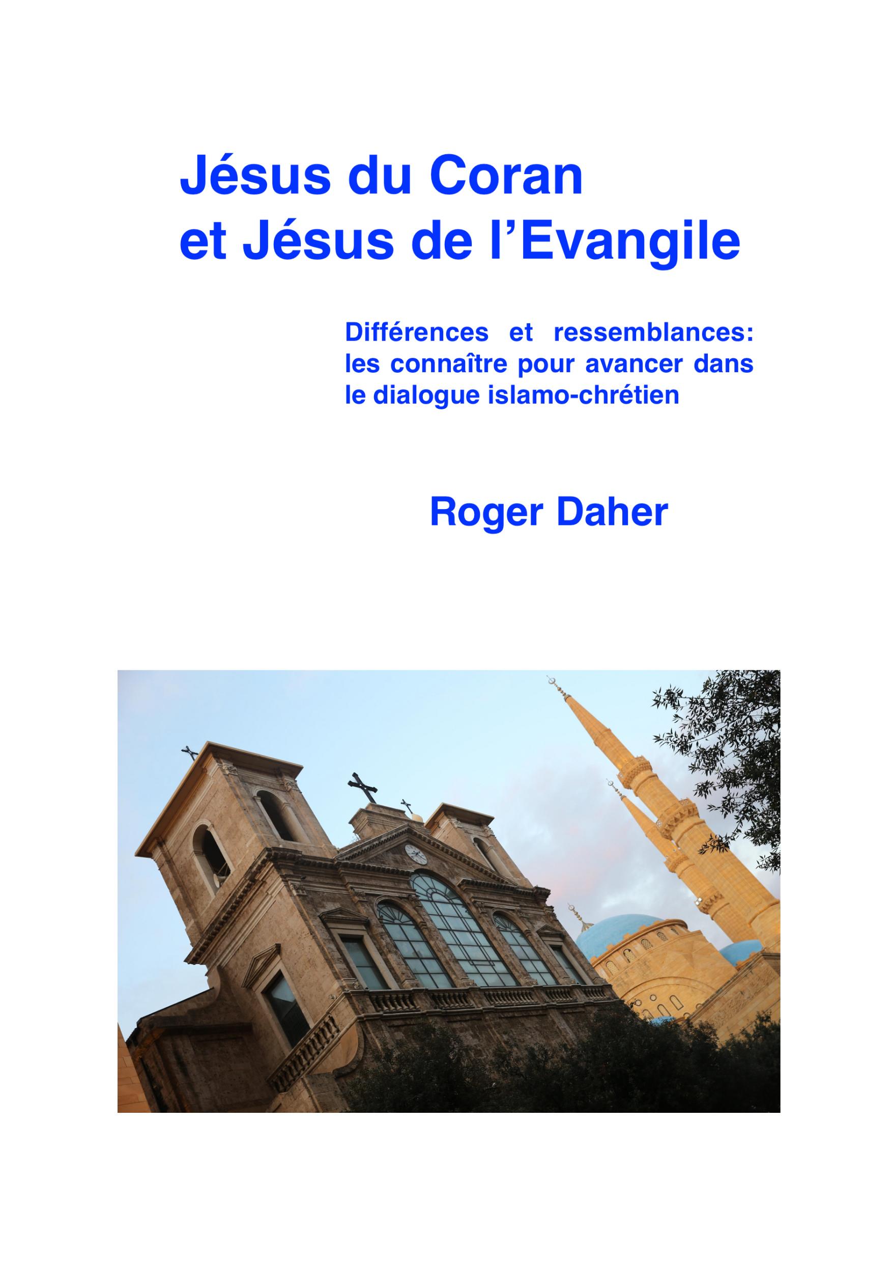 Jésus du Coran et Jésus de l'Evangile