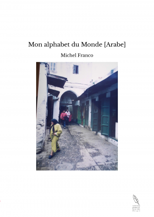 Mon alphabet du Monde [Arabe]