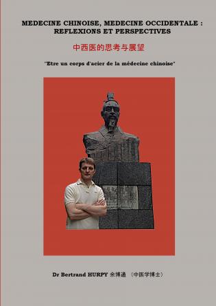 Médecine chinoise médecine occidentale