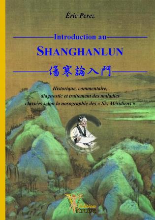 Introduction au SHANGHANLUN