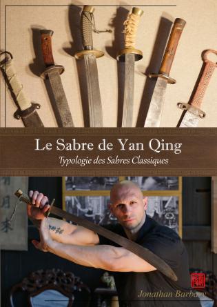 Le sabre de Yan Qing