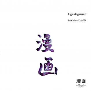 Egratignure