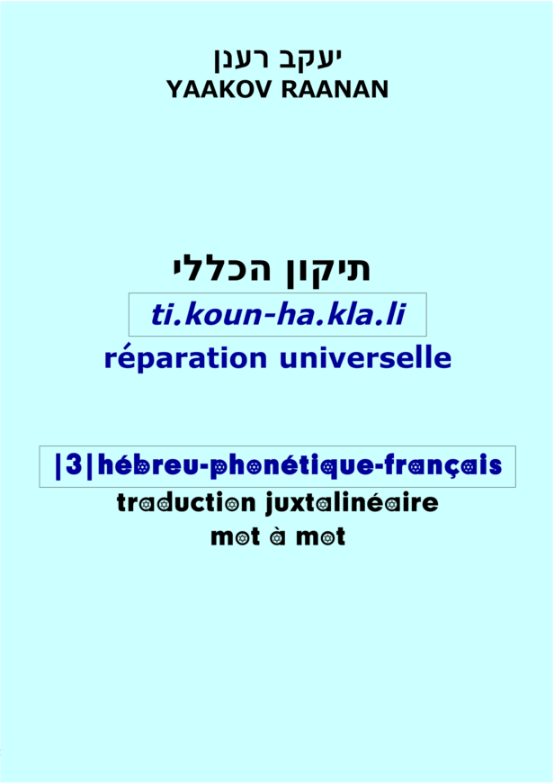 PSAUMES TEHILIM-TIKOUN HAKLALI