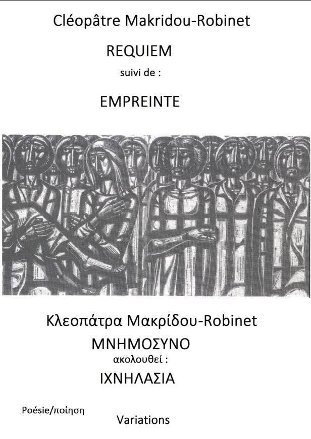 Requiem, Empreinte