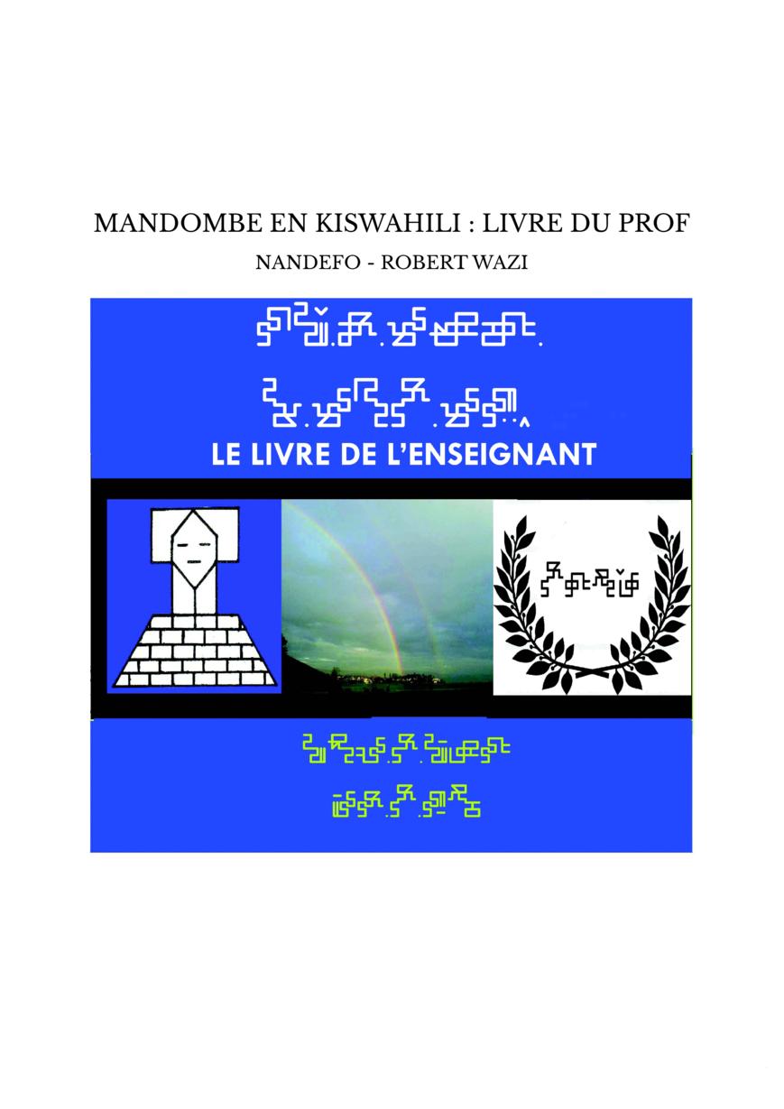 MANDOMBE EN KISWAHILI : LIVRE DU PROF