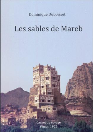 Les sables de Mareb