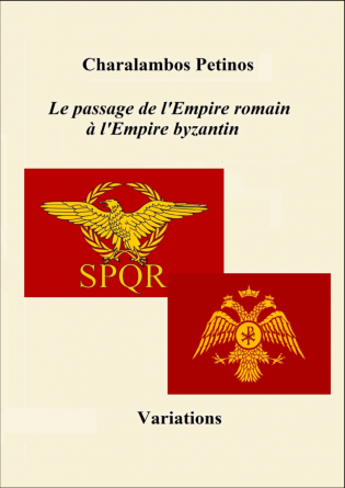 Le passage de l'Empire romain à l'Empi