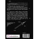 Journal de Bord d'un Hacker Livre 1er
