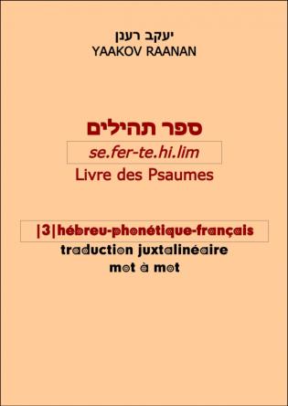 PSAUMES TEHILIM -LIVRE 3- HEB PHO FRA