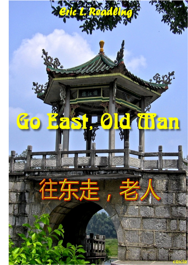 Go East Old Man