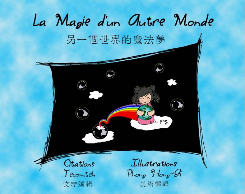 La Magie d'Un Autre Monde