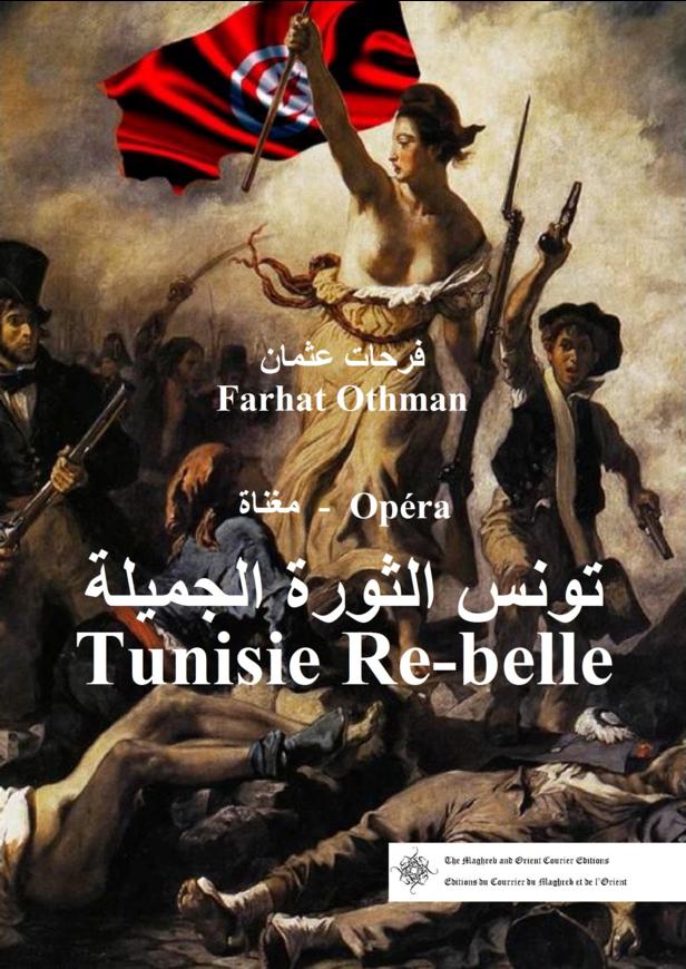 تونس الثورة الجميلة - Tunisie Re-belle
