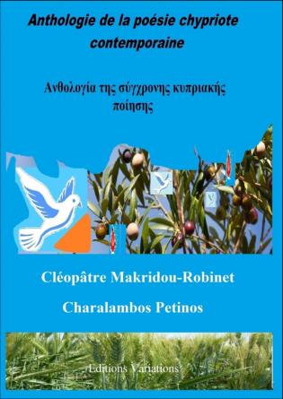 Anthologie de la poésie chypriote cont