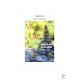 Vedic Life