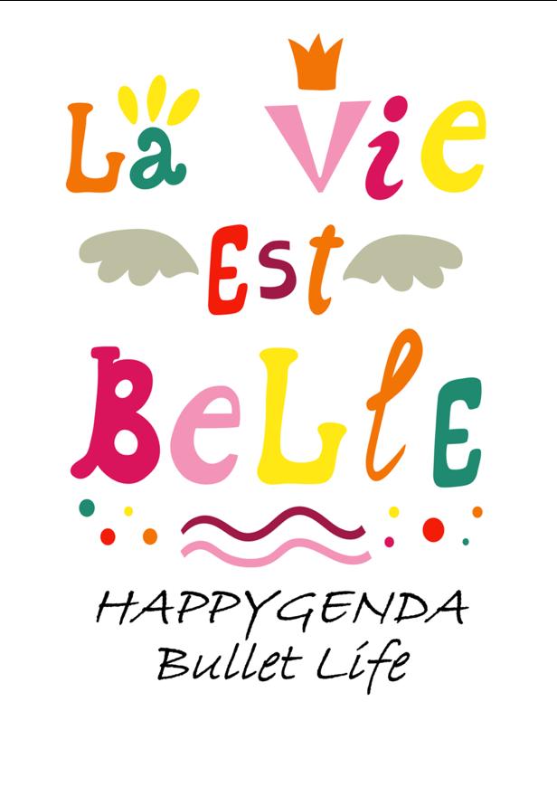 Happygenda Bullet Life