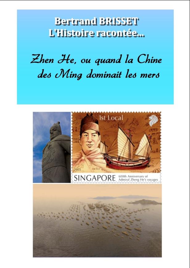 Quand les Ming dominaient les mers