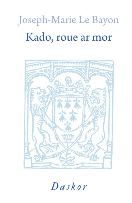 KADO, ROUE AR MOR