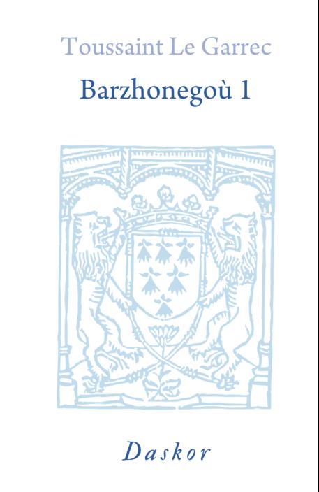 BARZHONEGOU 1