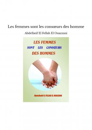 Les femmes sont les consœurs des homme
