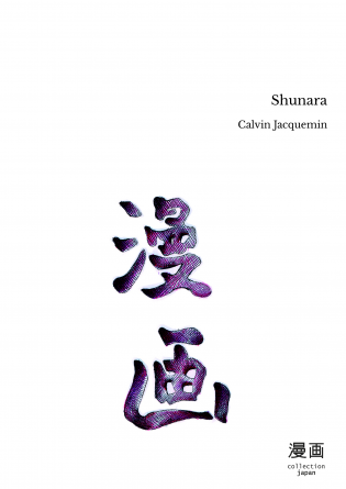 Shunara