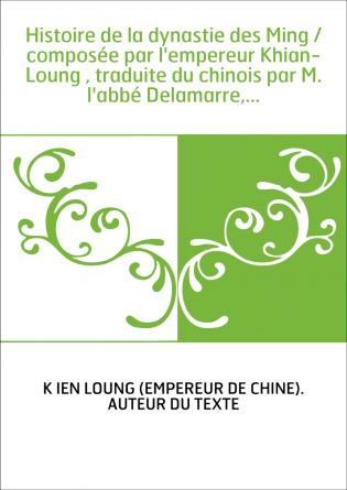 Histoire de la dynastie des Ming /...
