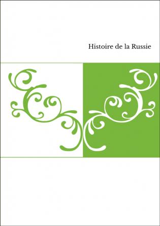 Histoire de la Russie