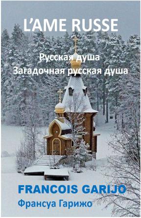 L'âme Russe