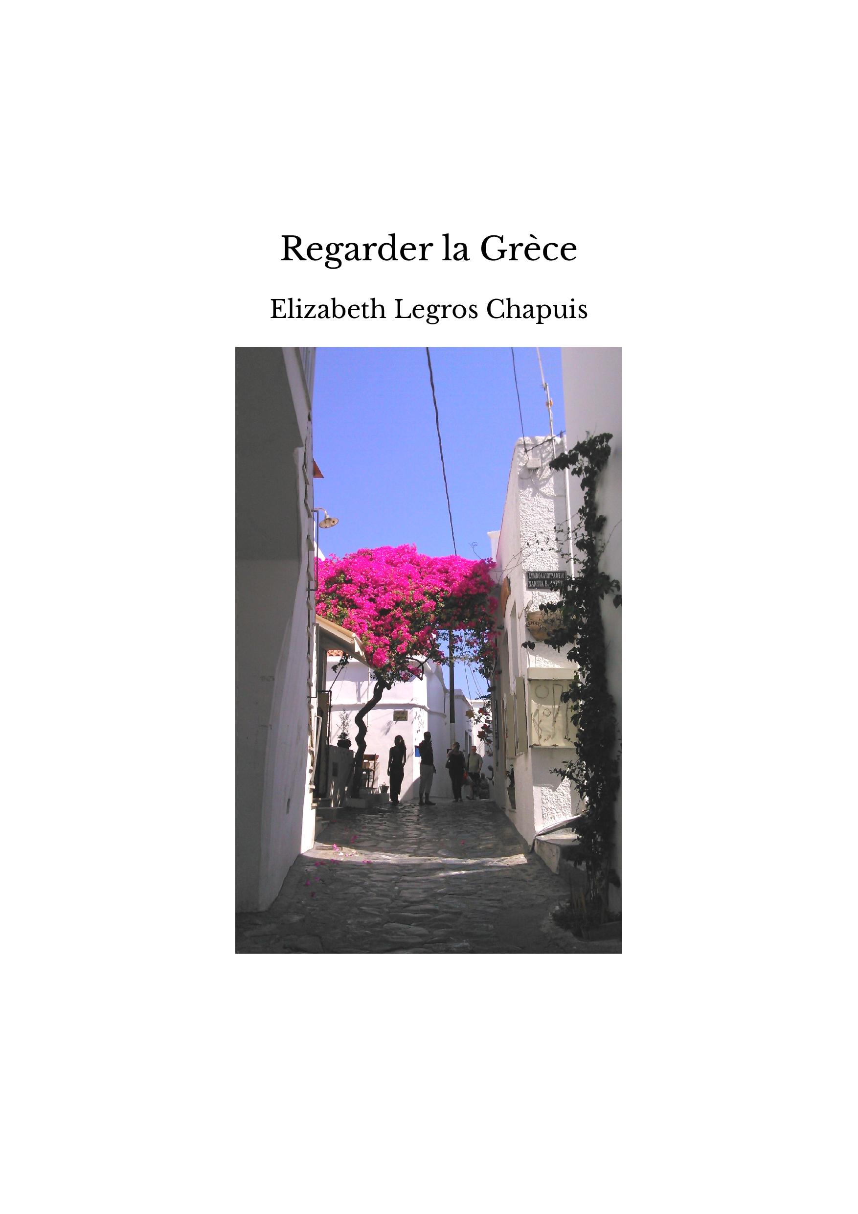 Regarder la Grèce