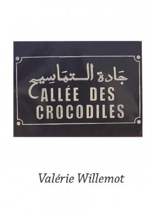 Allée des crocodiles