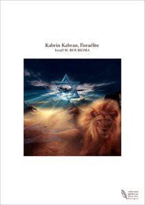 Kabrin Kabran, l'israélite