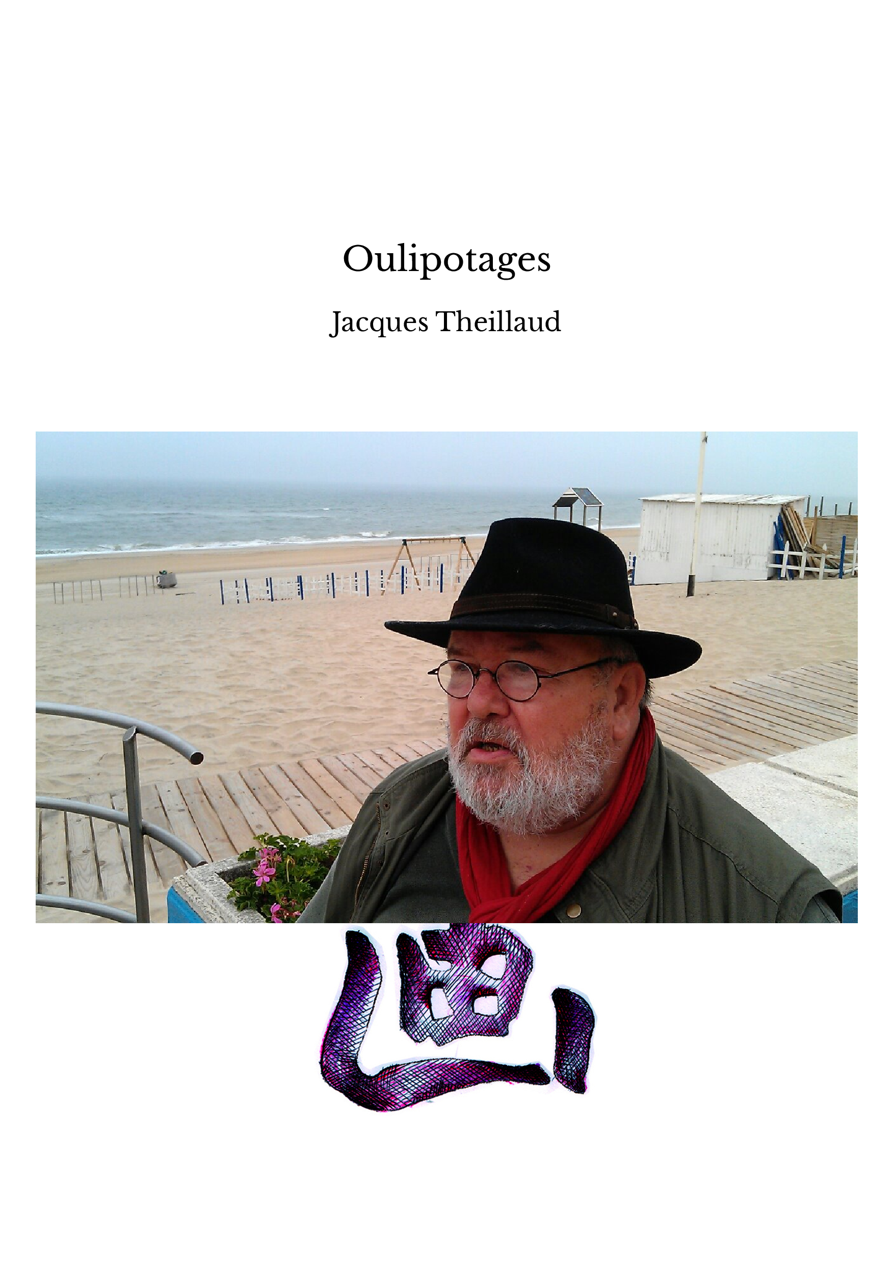 Oulipotages