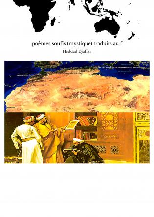 poèmes soufis (mystique) traduits au f