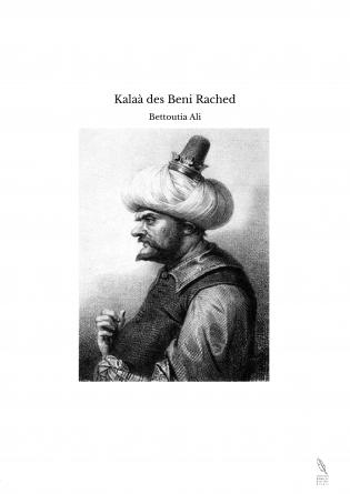 Kalaà des Beni Rached