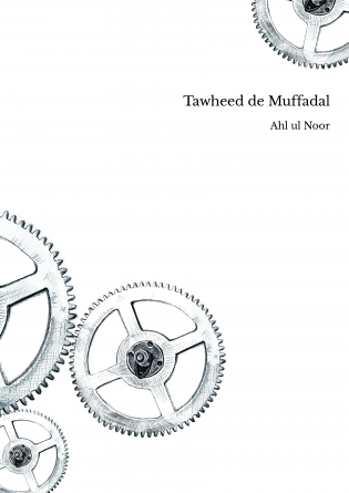 Tawheed de Muffadal