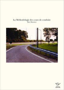 La Méthodologie des cours de conduite