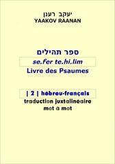 PSAUMES TEHILIM - LIVRE 2- HEB-FRA