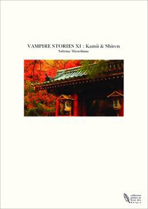 VAMPIRE STORIES XI : Kamii & Shiren