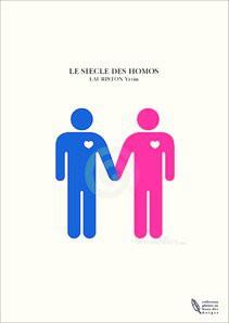 LE SIECLE DES HOMOS